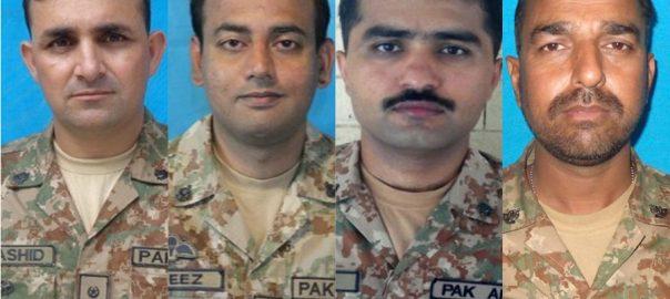Three, officers, four, martyred, Kharkamar, IED blast