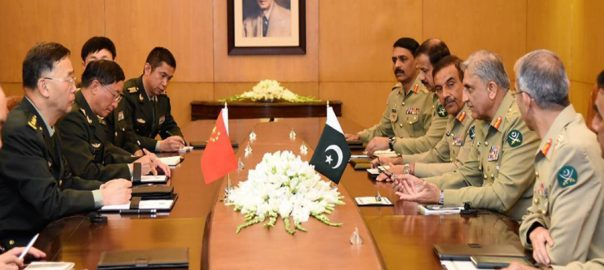 Chinese, People's, Liberation, Army, commander, COAS, Qamar, Bajwa