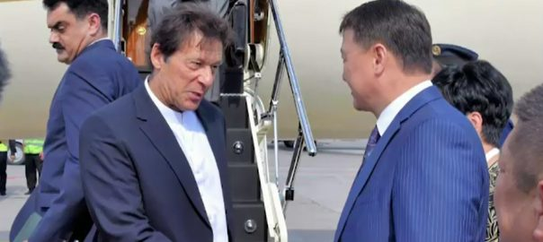 PM, Imran Khan, reaches, Bishkek, SCO, Heads, State, meeting