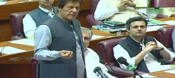 PM, Imran, Khan, money laundering, biggest, curse, Pakistan