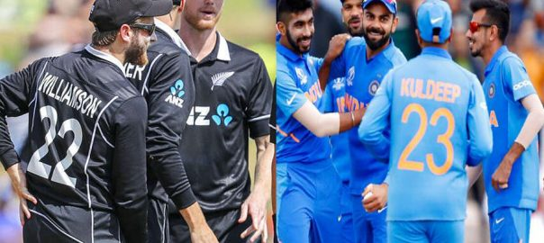 India New Zealand supremacy World Cup ICC