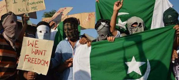 Dozens, injured, Indian, troops, brute force, Pakistani, flags, IOK