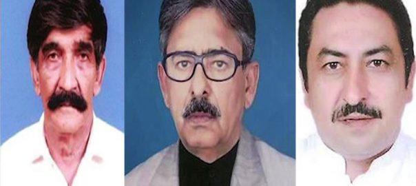 names PML-N workers PM Prime Minister Senate chairman PML-N forward bloc