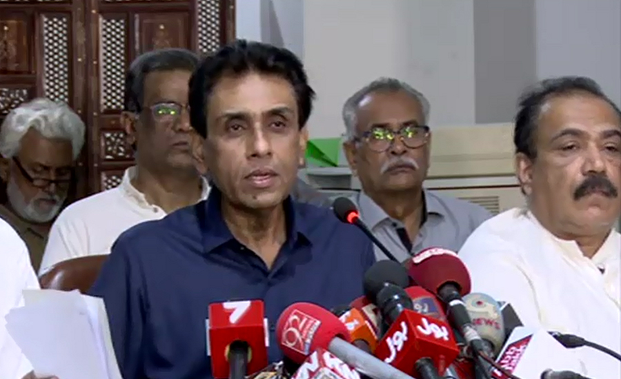 MQM-P leader Khalid Maqbool Siddiqui accuses PPP of destroying Sindh