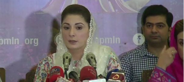 Maryam, threatens, hunger strike, Nawaz Sharif, allowed, homemade, food