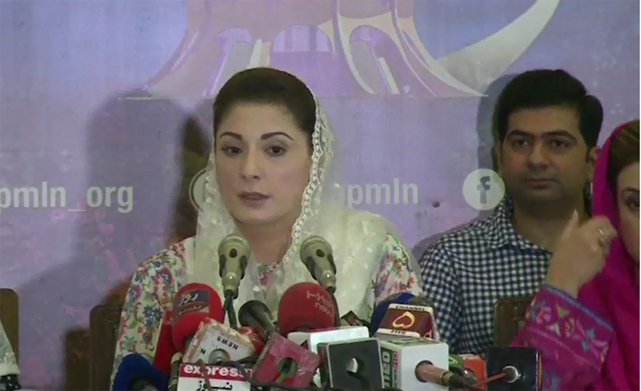 Nawaz Sharif has suffered three heart attacks and third in Adiala jail: Maryam