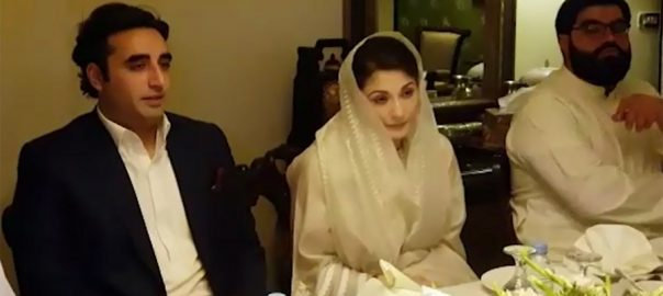 Maryam, Nawaz, invites, Bilawal, Bhutto, meeting, Raiwind