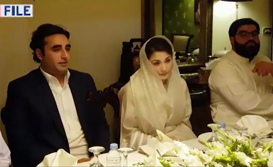 Maryam Nawaz invites Bilawal Bhutto for a meeting at Raiwind today
