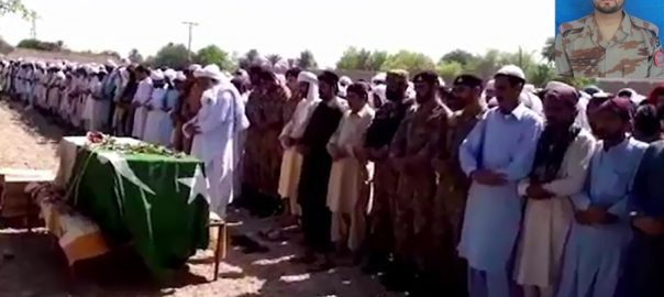 Martyred, FC official, buried, state, honours, Lakki Marwat