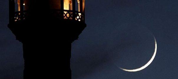 Eidul Fitr, Saudi Arabia, UAE, Shawwal moon,