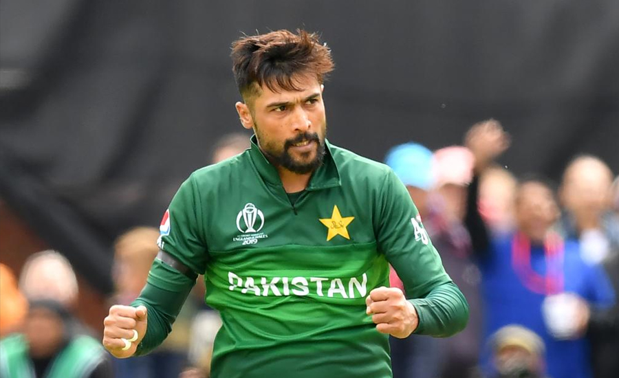 Amir asks fans to avoid using bad words for players