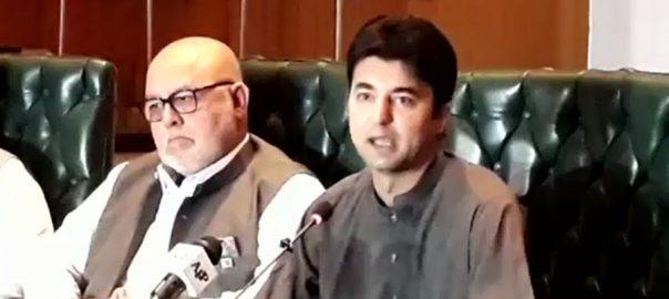 pakistan post postal services Murad Saeed oversses oversse paksitanis