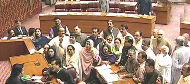 deputy speaker Qasim Suri PPP protest NA NA session Zardari Bilawal Bhutto Deputy speaker ruckus