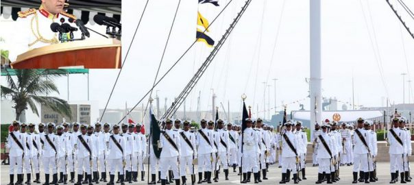 111th, Midshipmen, 20th, SSC, Course, Commissioning, Parade, held