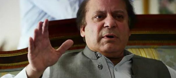 IHC, hear, Nawaz Sharif, plea, suspension, sentence, medical, grounds, today