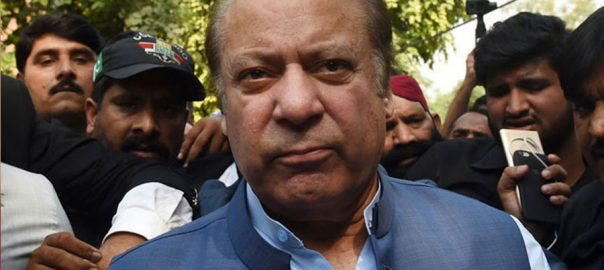 Toshakhana nawaz Sharif Kot Lakhpat jail bullet proof vehicles Toshakahan case NAB National Accountbaility bureau former prime ministerKot Lakhpat jail, Nawaz Sharif, meetings