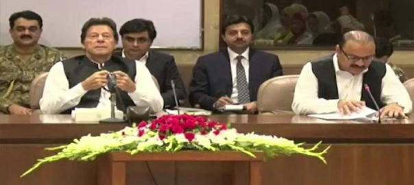 PM, Imran, Khan, briefed, proposed, inquiry, commission