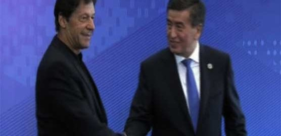 SCO PM Kyrgyz president PM imrna khan Prime minister Imran Khan