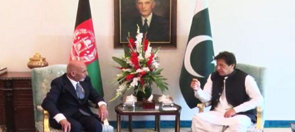 Ashraf ghani, afghan president, PM Imran Khan