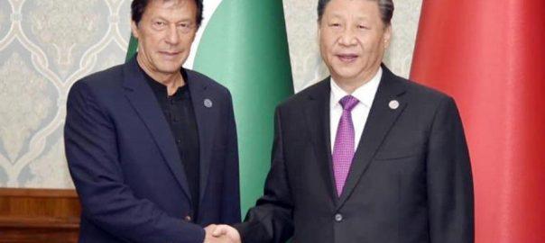 Prime Minister, Imran Khan, reaches, homeland, Kyrgyzstan, tour