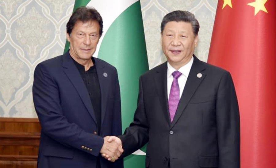 Prime Minister Imran Khan reaches homeland after Kyrgyzstan tour