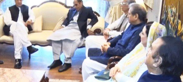 Shujaat, Chaudhry Shujaat, PML-Q, PM Imran Khan