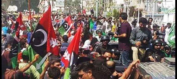 PPP protest PPP workers Bilawal bhutto Asif Ali Zardari Zardari's arrest