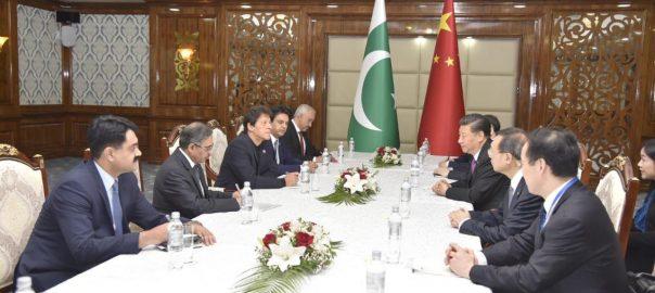 CPEC Xi Imran Khan PM Imran Khan Chinese president