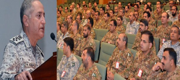 Naval Pak navy maritime security challeneges