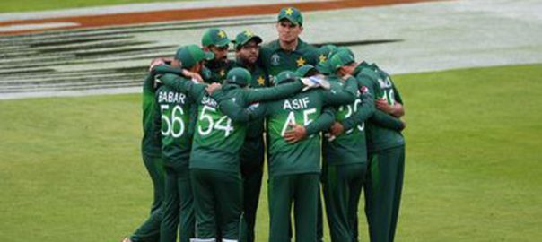 Pakistan, clinical, performance, Afghanistan, World Cup, South Africa, New Zealand