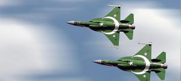 paris air show PAF pakistan Air Force PAF contingent