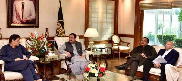 leadership Punjab leadership Punjab chief minister usman Buzdar Punjab governor Chaudhry sarwar