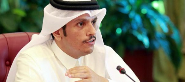 Qatar, announces, US$3 billion, investment, Pakistan, Sheikh, Mohammed, bin, Abdulrahman, al-Thani