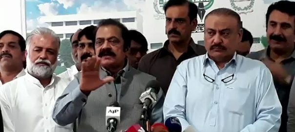 NA speaker, attitude, partial, unconstitutional, Rana Sanaullah
