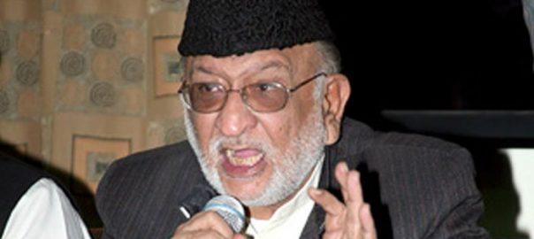 Allama Abbas Kumaili religious leader