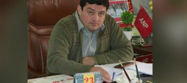 Peshawar, ANP, city, president, Sartaj Khan, shot dead