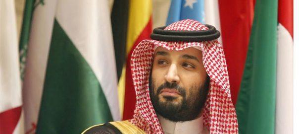 US Senate, Saudi, Saudi Prince, Saudi Arabia, military campaign