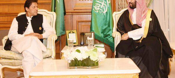 PM Imran Khan, Saudi crown prince, political, economical, relations