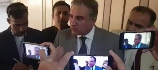 FM Qureshi, congratulates, Indian, counterpart, assuming, office