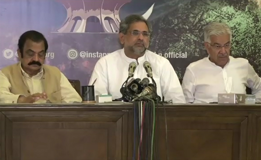 PML-N launched several uplift projects through foreign debts: Shahid Abbasi