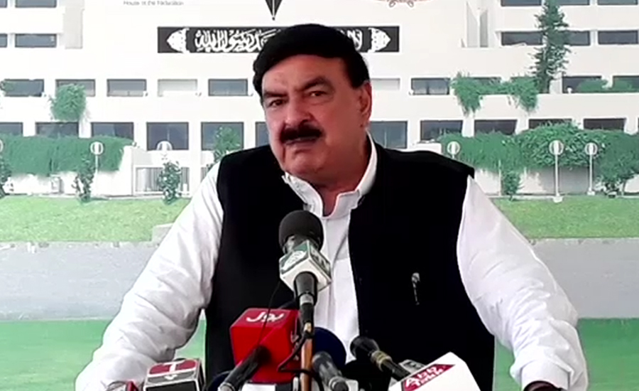Sheikh Rasheed says will continue to support PM Imran Khan