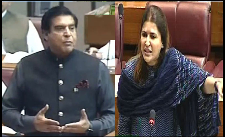 PPP asks NA speaker to issue Zardari's production orders
