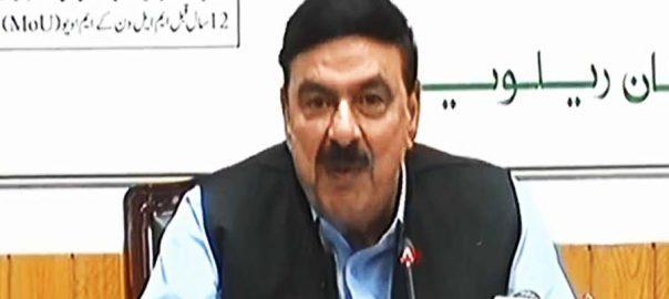 Sheikh Rasheed Naeemul Haque Sick PTI Nawaz Sharif Shehbaz Sharif PML-N
