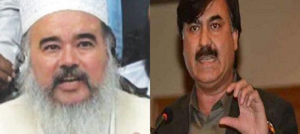 popalzai Ruet-e-Halal Committee Ruet-e-Halal Committee chairman Shaukat Yousafzai Eidul Fitr