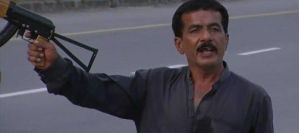 Islamabad, standoff, IHC, rejects, Malik Sikander, plea, sentence
