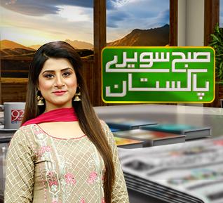Subah-Saverey-Pakistan-Home-24062019