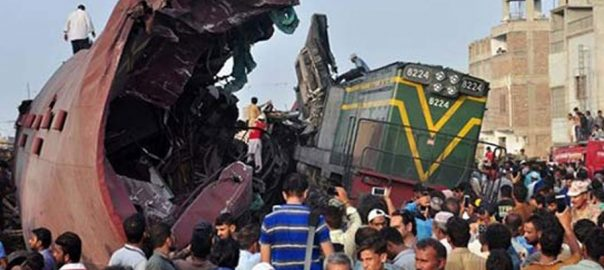 Rescue operation two trains collision rammed coal-laded Hyderabad