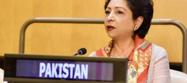 ending war pakistan Maleeha Ladhi UN charter Kashmiris UN United Nationa afghan peace processIslamophobia UN action United Nation Pakistan UN