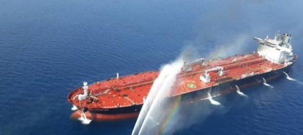US Iran Saudi Arabia tanker oil tanker Gulf Oman