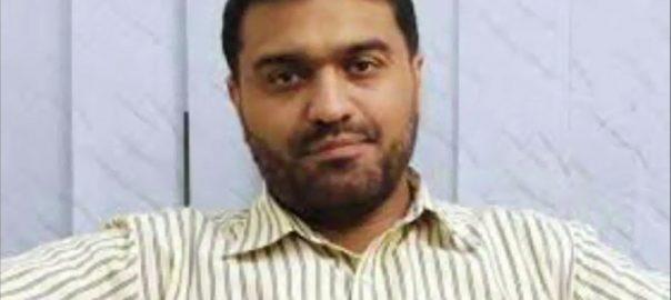 NAB, arrests, former, Punjab, DG, Sports, Usman, Anwar